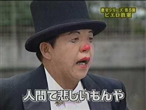 8927 - (株)明豊エンタープライズ 欲張り貝豚がははははははwww