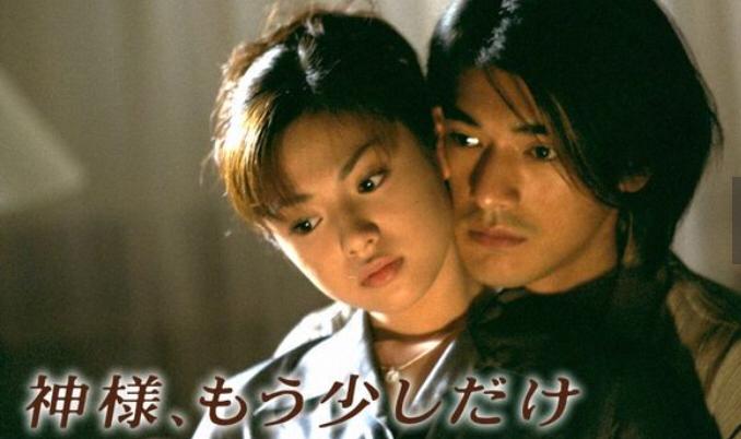 4563 - アンジェス(株) MASAKI…