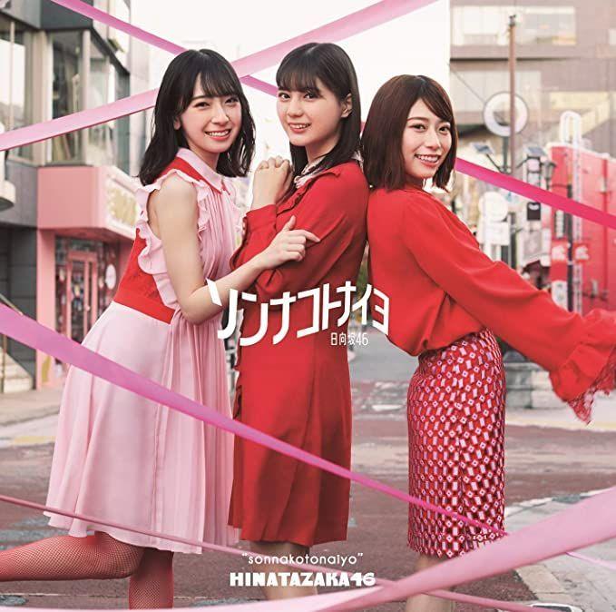 4563 - アンジェス(株) ソンナコトナイヨ