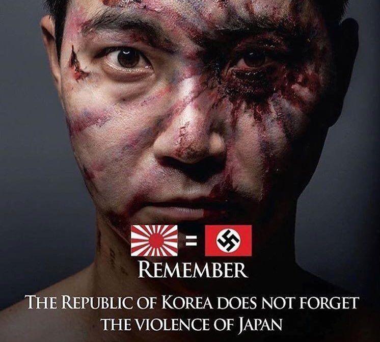 6561 - (株)HANATOUR JAPAN オリンピックでの戦犯旗持ち込み赦すな