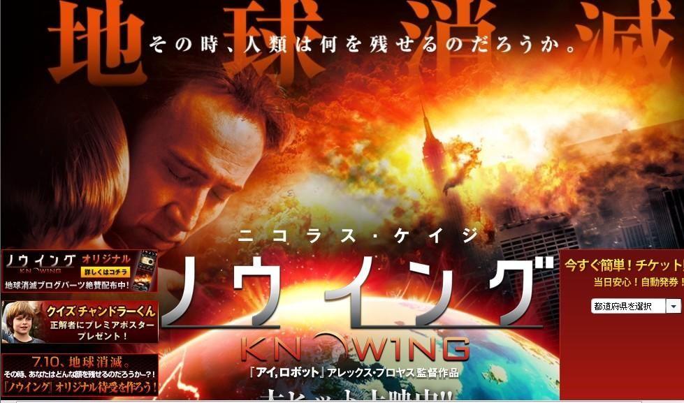 """9501 - 東京電力ホールディングス(株) > 神と呼ばれてる方々が > 地球外生命体だとしたら  アレックス・プロヤス監督の """"ノ"""