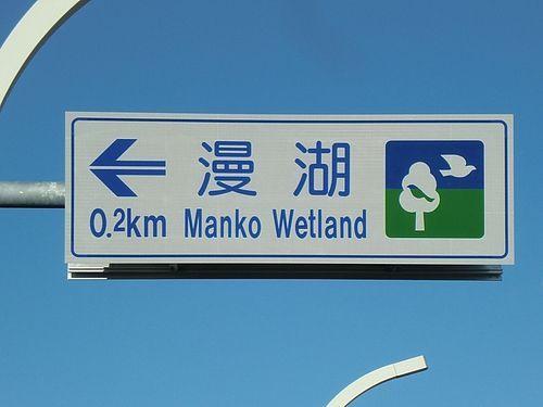 9501 - 東京電力ホールディングス(株) ふうん、沖縄か。