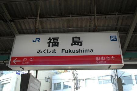 9501 - 東京電力ホールディングス(株) 福島は大阪のとなり。