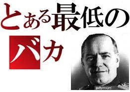 9501 - 東京電力ホールディングス(株) 染め物屋は