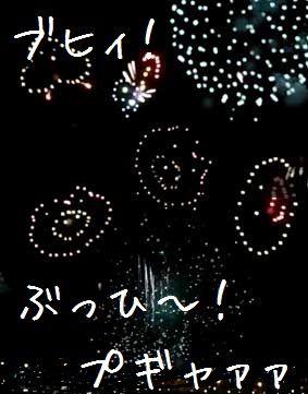 9501 - 東京電力ホールディングス(株) ただの調整ですから・・・ 大局は変わらない ↑↑です  売豚ちゃんは おしおき