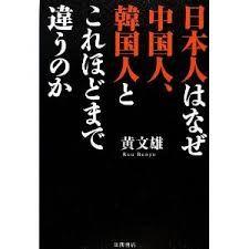 9501 - 東京電力ホールディングス(株) 東電ディスってんの日本人じゃなねぇーなw 放射能もPM2.5も、ばら撒いてるのお隣の国の方が多いんで