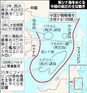 9501 - 東京電力ホールディングス(株) 南シナ海?埋めろ、埋めろ、ガンガン埋めろ〜。by 中国海軍  うーん、こいつらやりたい放題だな。。