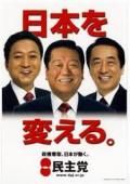 9501 - 東京電力ホールディングス(株) 理想はこの党ですか?  お、お、おしえてください。