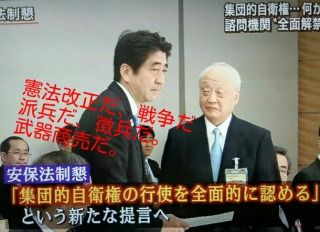 9501 - 東京電力ホールディングス(株) > おーい、ゾロクン >  > 起きてたのか? >  > 調査元は朝日