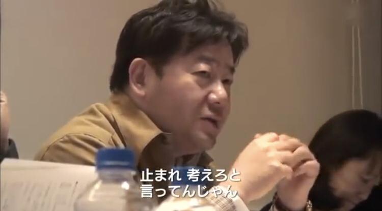 6176 - (株)ブランジスタ なぜ木村社長に失望したかと言うと EXILEやジャニーズの景品を出してくれとゆう視聴者からの要望に「
