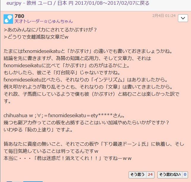 eurjpy - 欧州 ユーロ / 日本 円 じゅんちゃん師匠(kabuya_kabinosuke)が言う「インテリズム」とはいったい何でしょうね