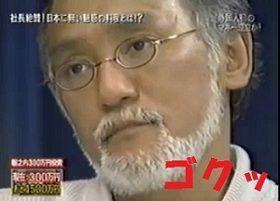 4597 - ソレイジア・ファーマ(株) 💩×🍛=💩