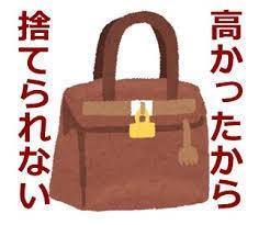 1963 - 日揮ホールディングス(株) > 1600円台も今日で最後かも~ン >  > 戻りは売りでよろしいかと・・・