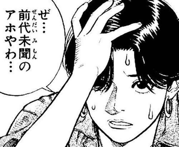 3853 - アステリア(株) .