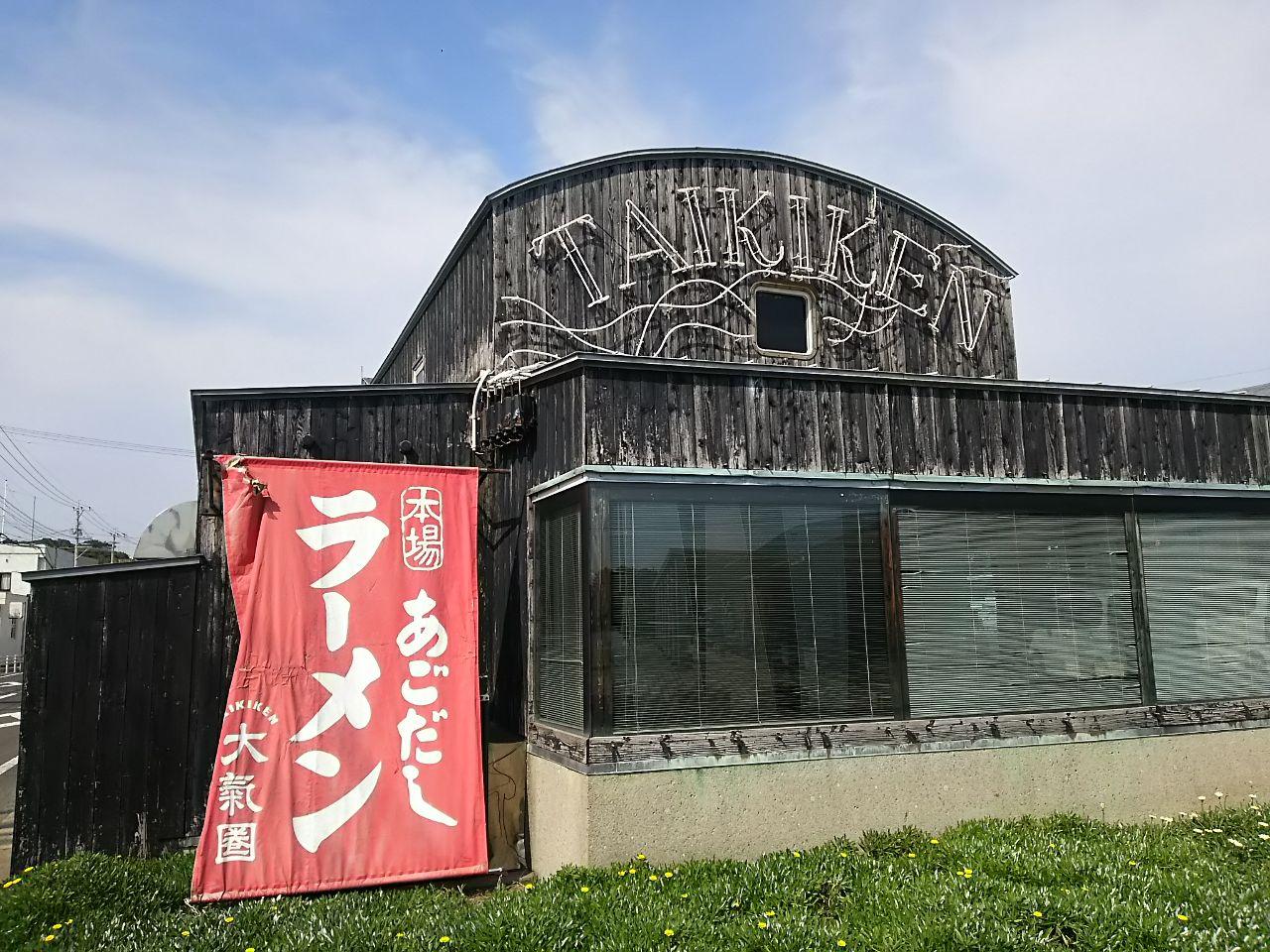長崎発 オヤジライダー復活祭り 人気店なんだか 知らないけど、おばちゃん接客 なってないな❗