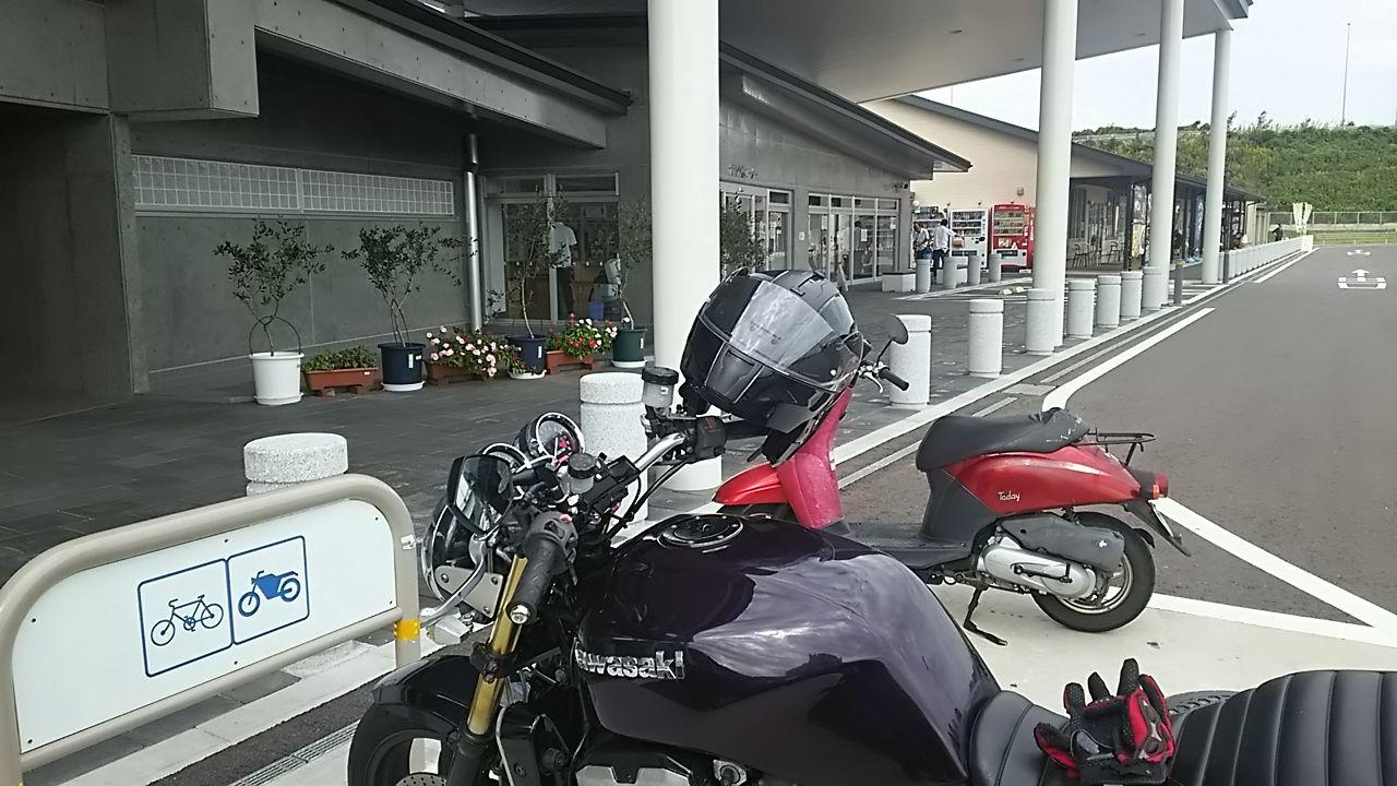 長崎発 オヤジライダー復活祭り させぼっくす❗🐌💨💨💨  残念な道の駅