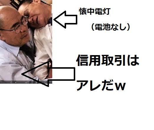5020 - ENEOSホールディングス(株) さあ!お前ら寝ろ!