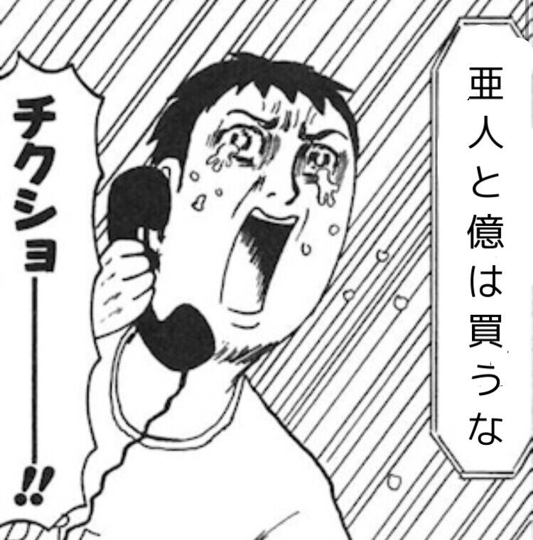 8698 - マネックスグループ(株) な、なななな!
