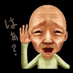 3350 - (株)レッド・プラネット・ジャパン ↓3350びdてじゃk7がぢ等「すとえのあるかなb?
