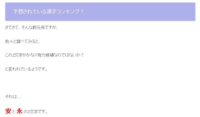 7271 - (株)安永 !!! これわ!
