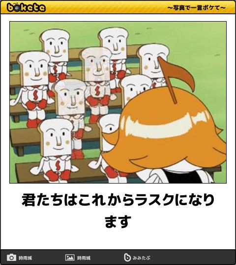 7885 - タカノ(株) どうしても、コレ思い出してしまう -。
