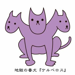 2164 - (株)地域新聞社 うるせー     バーカ