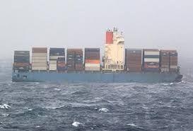 7011 - 三菱重工業(株) 船首切断の写真ですよ こういう状態の後に チン しましたよ  むかしなら 大きな タコ が 海底から
