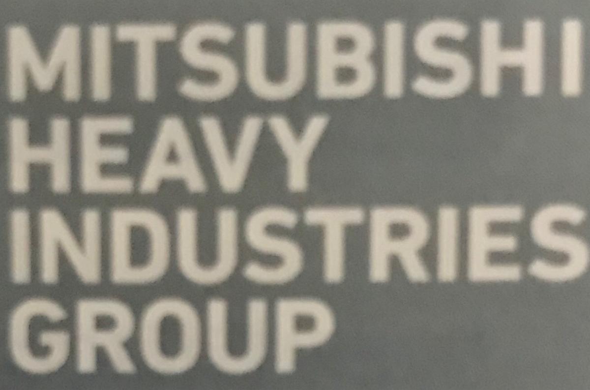 7011 - 三菱重工業(株) もはや 配当以外 期待せず!