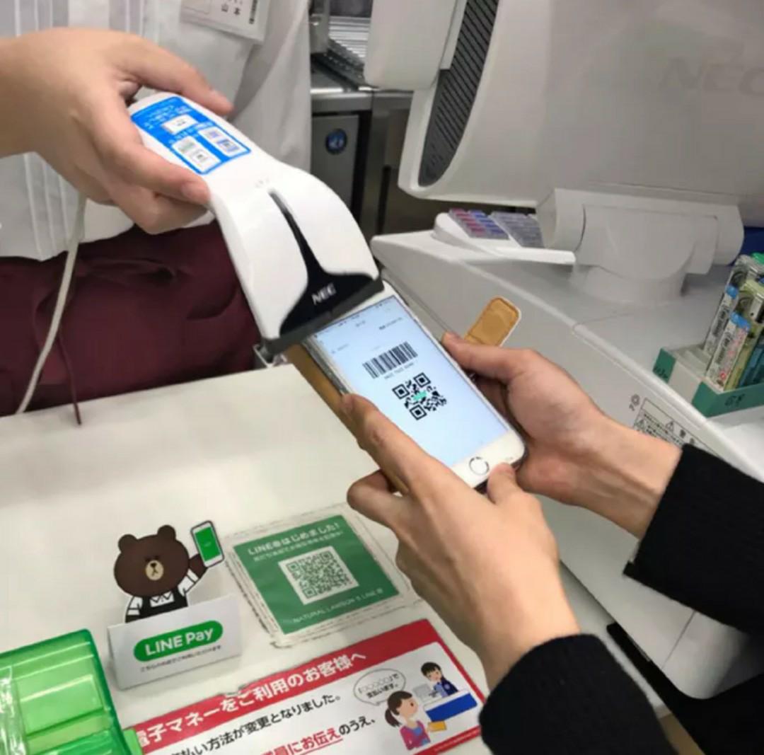 4824 - (株)メディアシーク キャッシュレスQR決済、加速!   日経電子版      2019年5月15日 20:31  QRコ