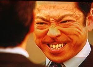 6636 - (株)ソルガム・ジャパン・ホールディングス > 宮嶋ぁぁぁぁぁぁぁあ!