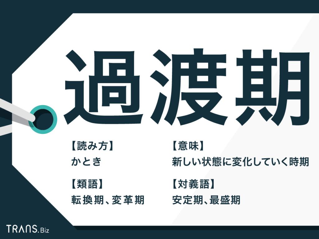 6924 - 岩崎電気(株) Withコロナ  これは山中教授も言われているように長期戦になります。  その中で今後、世の中に必要