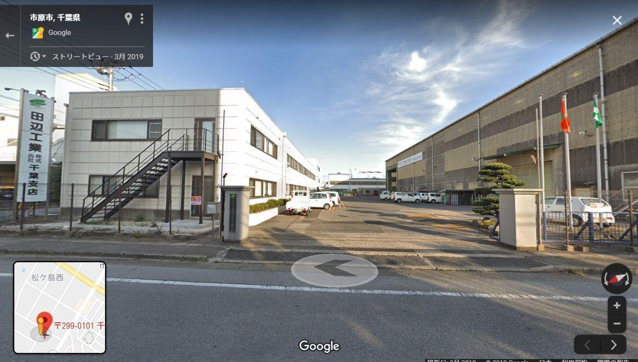 1828 - 田辺工業(株) 千葉の停電に全国から技術者が集まっているようです 田辺も市原に支店があるので尽力しているのではないで
