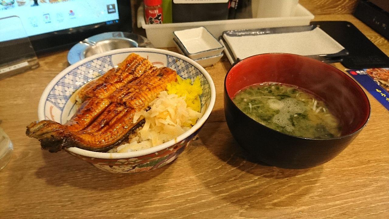 3198 - SFPホールディングス(株) 本日、土用の二の丑ということで 磯丸で鰻丼をまた食べて来た。 半身のアンギラ・ジャポニカ(日本うなぎ
