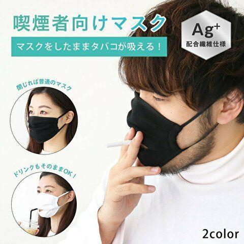 2914 - JT 気温が低い冬はマスクするのも苦に ならいけど,暖かくなって来ると 暑苦しいのです このマスクをJTが