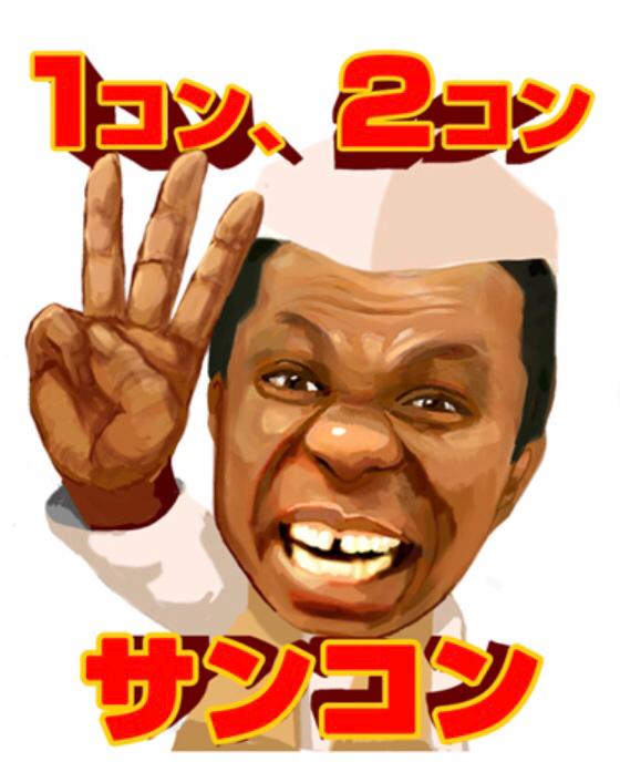 7731 - (株)ニコン ここも下手糞多いようだな。 まさか損益出してるドアホウ居ないだろうな? なぁ、居ないだろうなぁ!?