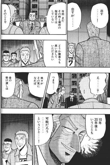 6326 - (株)クボタ これですか?