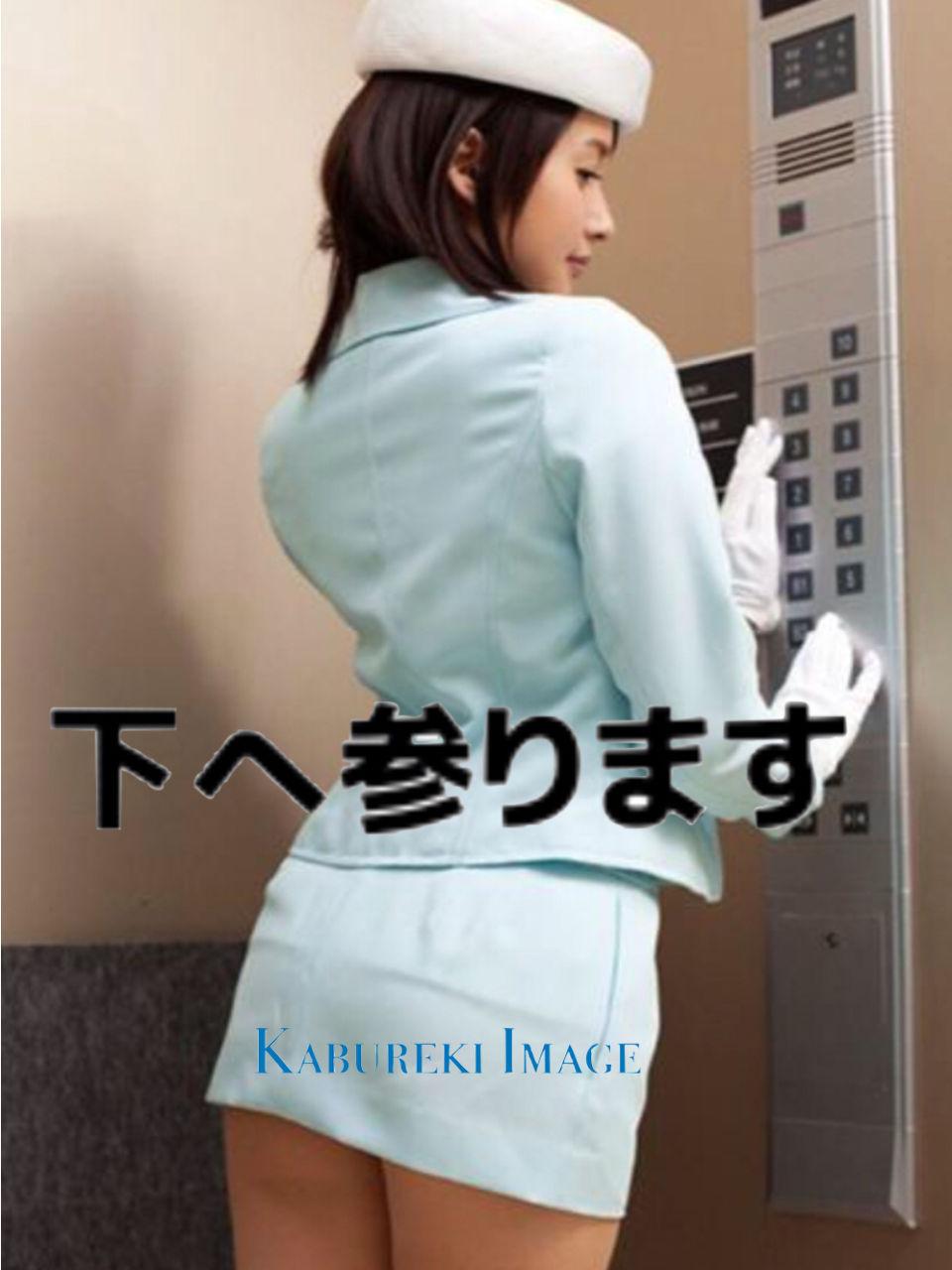 8789 - フィンテック グローバル(株) Kabureki Now  値下がりしていますなぁ