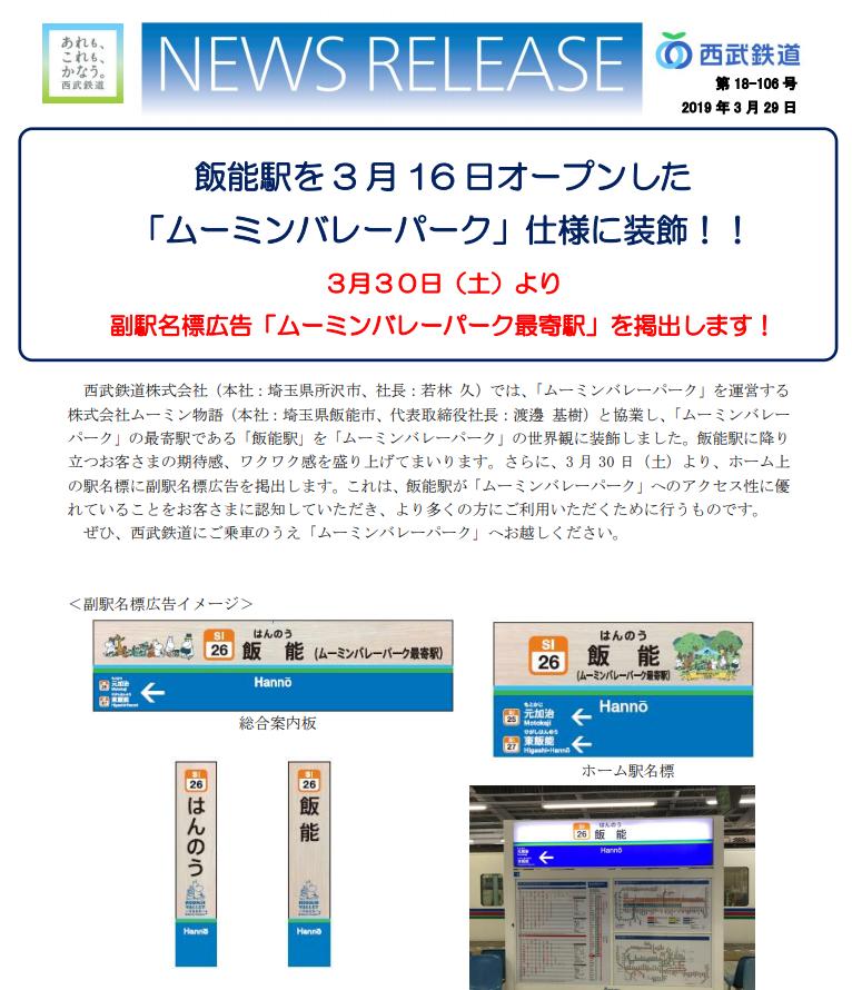 8789 - フィンテック グローバル(株) ありゃま!!!!!!!!!!!!