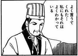 7616 - (株)コロワイド クロトワ参謀殿に敬礼! (`・ω・´)ゞ > 釣りだから相手しちゃダメ。゚(