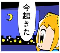 ^DJI - NYダウ え??  どういうこと?? そうくるの? 笑