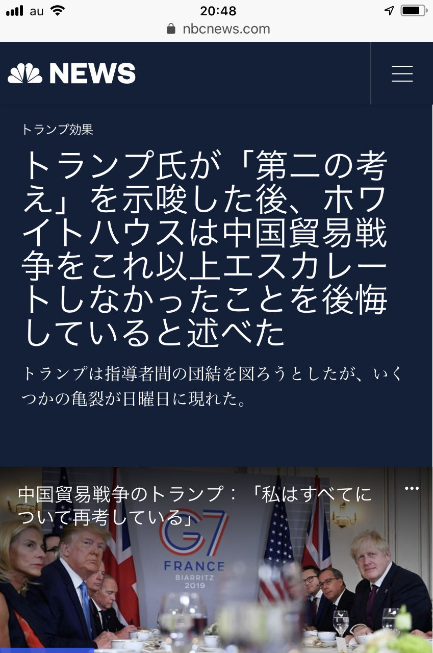 ^DJI - NYダウ こんな感じだyo