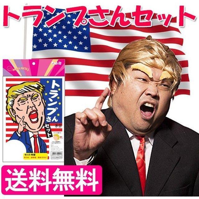 ^DJI - NYダウ 日曜日やった(笑)
