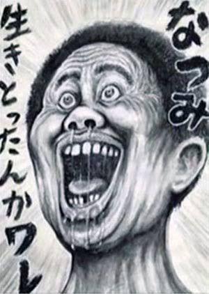 ^DJI - NYダウ ひとみ、生きとったんか!?