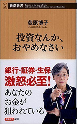 金持ちを明日から貧乏人にする経済学 m9(^Д^)プギャー