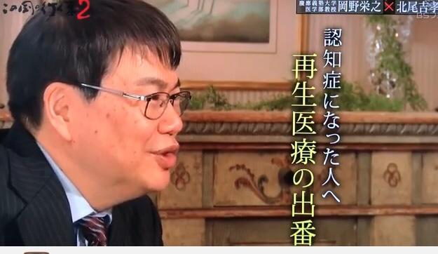 4592 - サンバイオ(株) 岡野さんが語る認知症×SB623 youtube見てない人、ちゃんと見ときなはれ サンバ