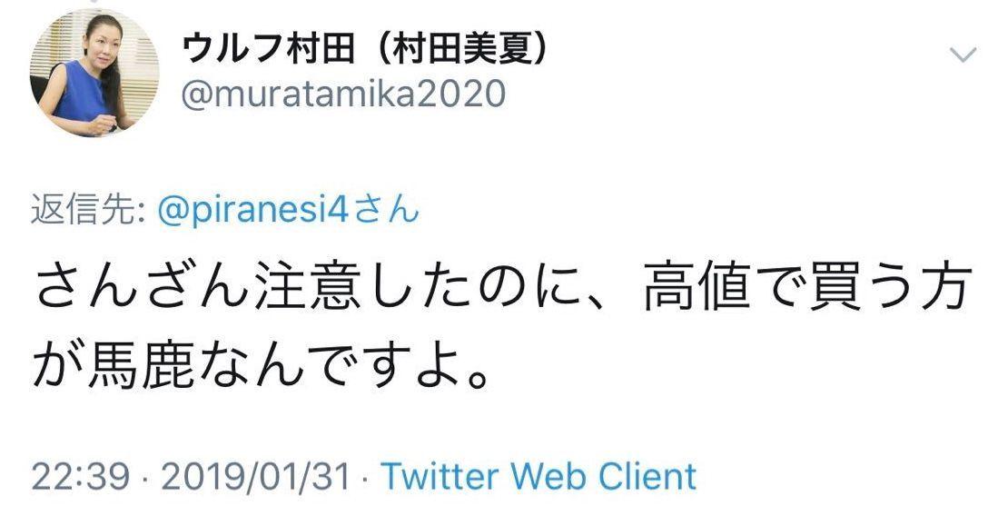 4592 - サンバイオ(株) .