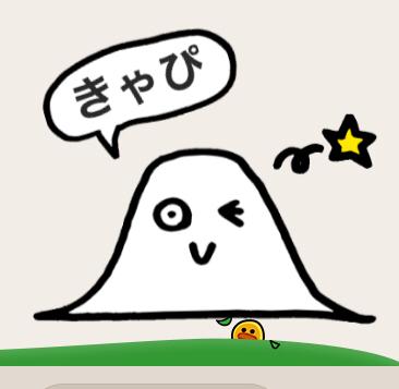 4592 - サンバイオ(株) ライブドアニューストップページにも写真付きで載ってるよー 「脳機能を再生する治療薬 来年にも日本で販