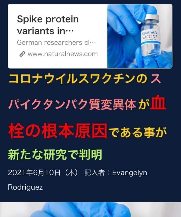 くるみぱん2 🐥🐥🐥なにこの遺伝子組み換え☠️💉めっちゃやばじゃん草🐥🐥🐥  『遺伝子注射接種者からの輸血・臓器移