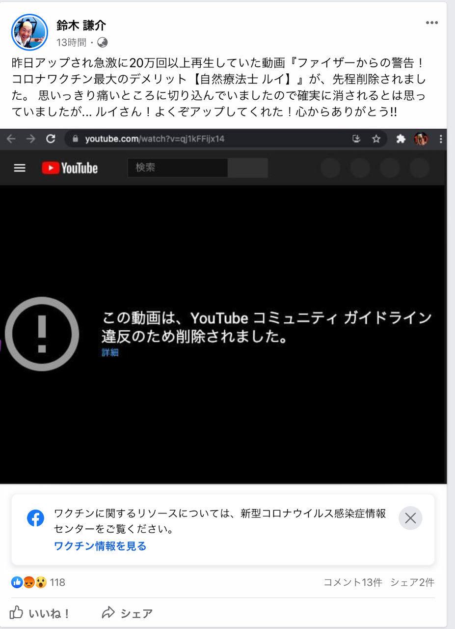 くるみぱん2 こんばんは、youtubeに速攻で消されましたね、字一色さんが、投稿してくれたので、観ましたよ、めち