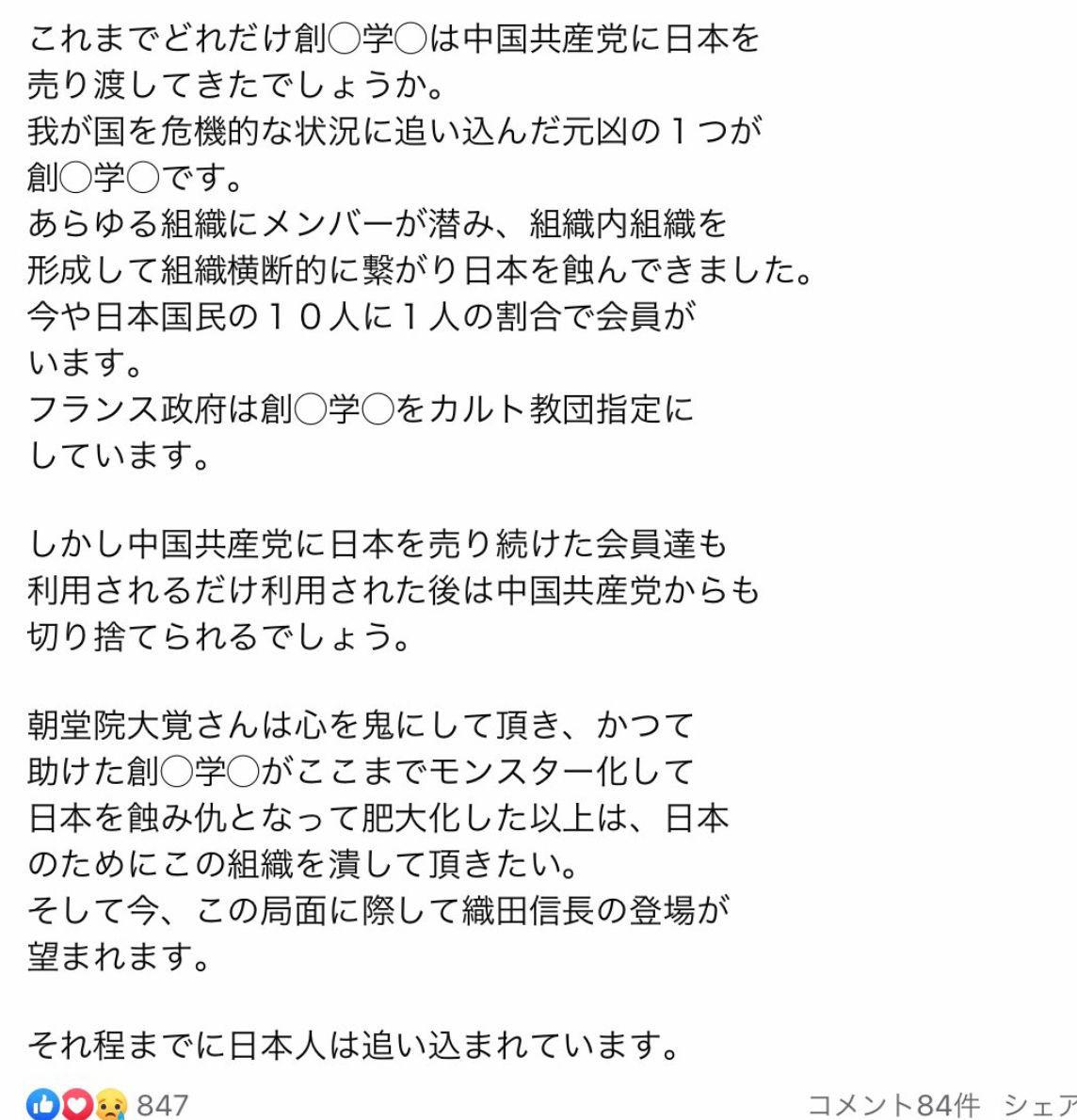 くるみぱん2 https://www.facebook.com/100004370282850/posts/196